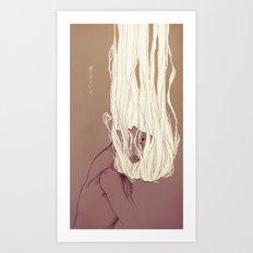Tsubasa kudasai yo. Art Print