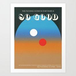 Binary Sunset Art Print