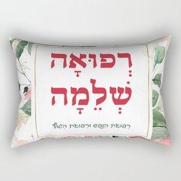 Hebrew Refuah Shlemah Prayer for the Sick Rectangular Pillow