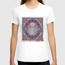 Japanese Postage Stamp 1 T-shirt