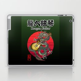 Dragon guitar 2 Laptop & iPad Skin
