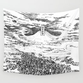 Space upon us Wall Tapestry
