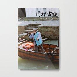 China  Metal Print