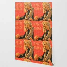 Soviet Bear Iphone Wallpaper Fitrini S Wallpaper