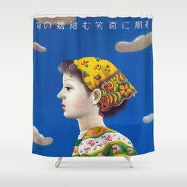 Retro Japanese Cosmetic Advertisement Shower Curtain