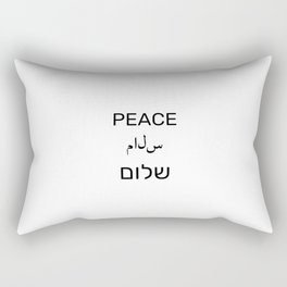 Peace Shalom Salaam Hebrew Arabic English Rectangular Pillow