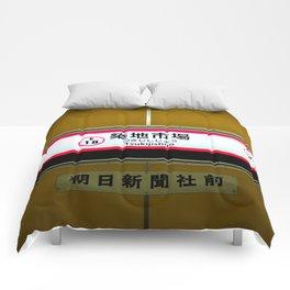 Tsukiji Market Station Comforters