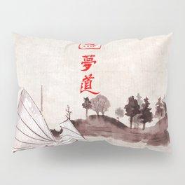 Japanese Landscape v5 Pillow Sham