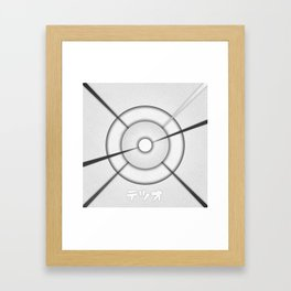 I am Tetsuo Framed Art Print