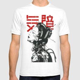 Vaporwave Japanese Cyberpunk Urban T-shirt