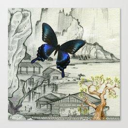 B&W Orient Canvas Print