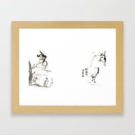 Painted Fire by John Choi 취화선 Framed Art Print