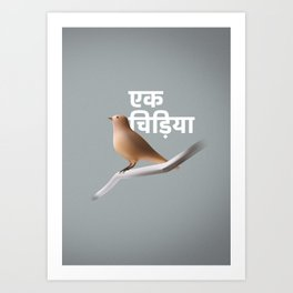 Ek Chidiya Art Print