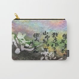 yuusou Carry-All Pouch