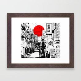 Tokyo street sunrise Framed Art Print