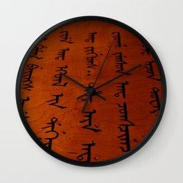 Manchu Wall Clock