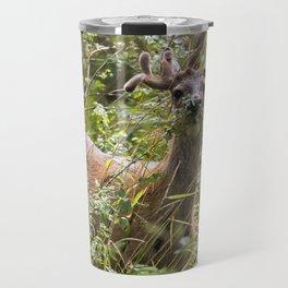 Asymmetrical Travel Mug