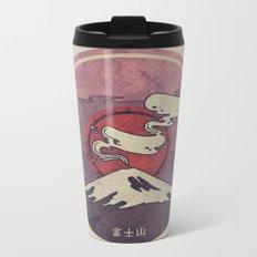 Fuji Metal Travel Mug