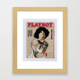 Hong Kong November 1987: Angie Leung Wan-Yui Framed Art Print