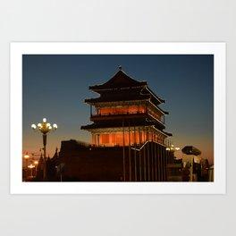 Qianmen Art Print