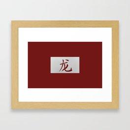 Chinese zodiac sign Dragon red Framed Art Print