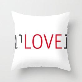teloveiv Throw Pillow