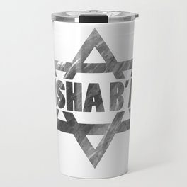 Tisha B'Av - commemorate about Jewish ancestors sacrifice Travel Mug