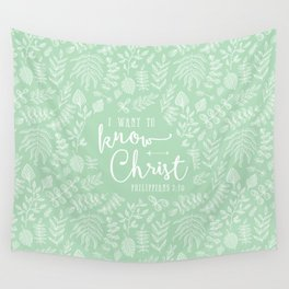 """""""I Want to Know Christ"""" Bible Verse Art Print Wall Tapestry"""