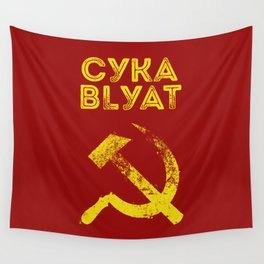 Used Cyka Blyat Communist - Сука Блять Wall Tapestry