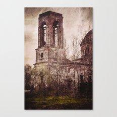 Church in ruins Canvas Print