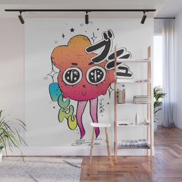 Buniu Wall Mural