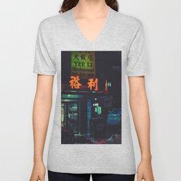 Chinatown Night 001 Unisex V-Neck