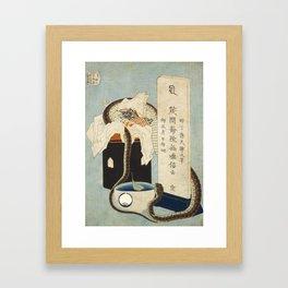 Ukiyo-e Obsession (VNDER edit) Framed Art Print