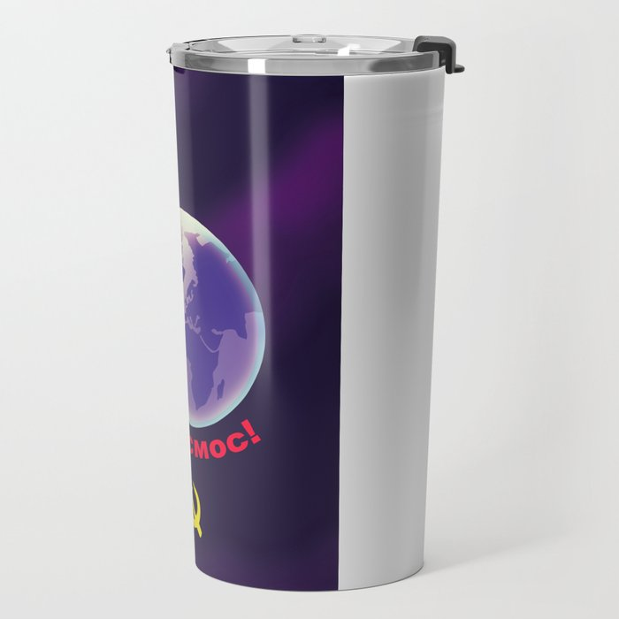 в космос! into Space! Soviet Space art. Travel Mug
