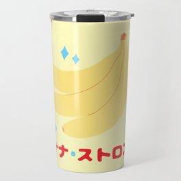 Banana Strong Travel Mug