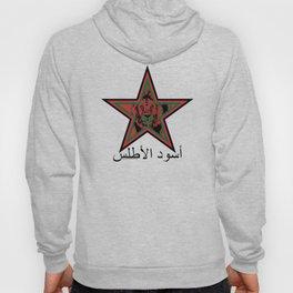 Morocco أُسُود الأطلس (Igrzamn n Atlasi, Atlas Lions) ~Group B~ Hoody