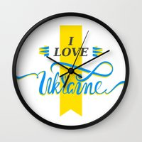 ukraine Wall Clocks featuring I love Ukraine by Broncos