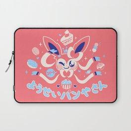 """Sweet"" Fairy Bakery Laptop Sleeve"