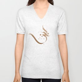 sea - modern arabic calligraphy Unisex V-Neck