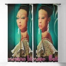 1949 Josephine Baker Folies Bergere, Paris Performance Vintage Poster Blackout Curtain