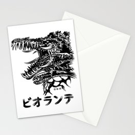Waterbrushed Mutant Plant Stationery Cards