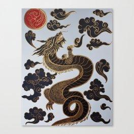Ryū Canvas Print