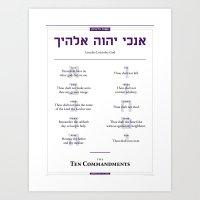 Ten Commandments Art Print