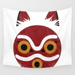 Princess Mask Wall Tapestry