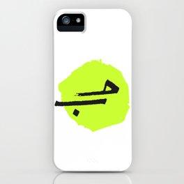 loeve-g iPhone Case