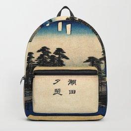 Utagawa Hiroshige - Oumihakkei - Sunset at Seta Backpack