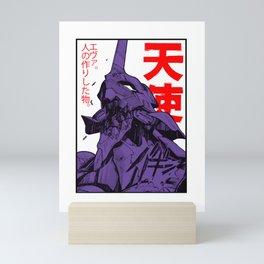 Eva 01 evangelion Mini Art Print