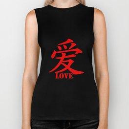 Chinese characters of Love Biker Tank
