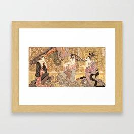 Interior Framed Art Print