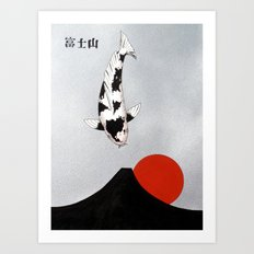 Mt Fuji Sunset Utsuri Mono Art Print